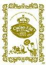 【中古】その他DVD Cacao王国 国王・カカ王降臨! Featuring 小野坂昌也・置鮎龍太郎・神谷浩史 愛蔵版DVD-BOX【画】