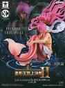 【中古】フィギュア しらほし姫 「ワンピース」 SCultures BIG 造形王頂上決戦2 vol.1