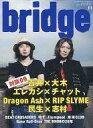【中古】音楽雑誌 BRIDGE 2009年11月号 vol.61 ブリッジ