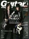 【中古】ギターマガジン Guitar magazine 2011/4