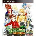 【中古】PS3ソフト テイルズ・オブ・シンフォニア ユニゾナントパック