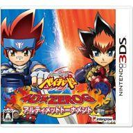 Nintendo 3DS software metal fight beyblade 4D X ZEROG ultimate tournament