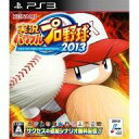 【新品】PS3ソフト 実況パワフルプロ野球2013【05P17Jan14】【画】