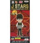 【中古】フィギュア 笛吹和義 「SKET DANCE」 J STARS ワールドコレクタブルフィギュアvol.4
