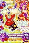 【中古】アイカツDCD/プレミアムレア/トップス/LOVE QUEEN/セクシー/第6弾 06-24 [プレミアムレア] : ロイヤルムーンオフショルダー/神崎美月