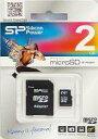 【中古】Wiiハード Micro-SDカード 2GB(シリコンパワー)【10P13Jun14】【画】