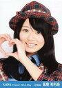 【中古】生写真(AKB48・SKE48)/アイドル/AKB48 高島祐利奈/バストアップ/劇場トレーディング生写真セット2012.may