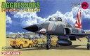 【エントリーでポイント10倍!(12月スーパーSALE限定)】【中古】プラモデル 1/144 アグレッサーズ F-5E タイガーII VFC-111&F-5F タイガーII VFC-13(2機セット) 「WARBIRDシリーズ」 [4604]