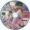 【中古】Windows98/Me/2000/XP CDソフト 揺れるバスガイド YURERU-BASUGAIDO 特典DISC