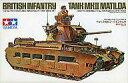 【中古】プラモデル 1/35 イギリス歩兵戦車Mk.IIマチルダ 「ミリタリーミニチュアシリーズ No.24」 [35024]