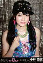 【中古】生写真(AKB48・SKE48)/アイドル/SKE48 小林亜実/CD「恋するフォーチュンクッキー」劇場盤生写真