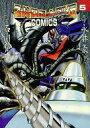 【中古】限定版コミック スーパーロボット烈伝COMICS(5) / 石川賢【中古】afb