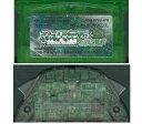 【中古】GBAソフト ポケットモンスター エメラルド[ワイヤレスアダプタ同梱](バックアップ電池切れ) (箱説なし)【02P03Dec16】【画】