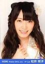 【中古】生写真(AKB48 SKE48)/アイドル/AKB48 松井咲子/バストアップ/劇場トレーディング生写真セット2013.July