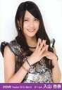 【中古】生写真(AKB48・SKE48)/アイドル/AKB48 入山杏奈/上半身・両手あわせ/劇場トレーディング生写真セット2013.March【10P13Jun14】【画】