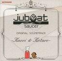 【中古】アニメ系CD jubeat saucer ORIGINAL SOUNDTRACK -Kaori & Kotaro- コナミスタイル限定版