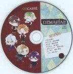 【中古】アニメ系CD ドラマCD OZMAFIA!!「OZCAFFE!!」(HOBiGIRLS特典)