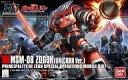 【中古】プラモデル 1/144 HGUC MSM-08 ゾゴック(ユニコーンVer.) 「機動戦士ガンダムUC」 [0183659]