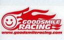 【中古】シール・ステッカー(キャラクター) グッドスマイルレーシング ステッカー 2012年個人スポンサー特典