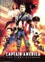 【中古】パンフレット(洋画) パンフ)Captain America The First Avenger