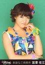 б┌├ц╕┼б█└╕╝╠┐┐(AKB48бжSKE48)/еведе╔еы/AKB48 ╡▄▀╖║┤╣╛/╛х╚╛┐╚бж║╕╝ъ╦╦/CDОв┴╟┼ид╩╗░│╤┤╪╖╕Оге█б╝еыVer
