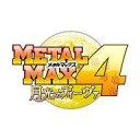 【中古】ニンテンドー3DSソフト メタルマックス4 月光のデ...