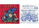 【中古】ビックリマンシール/ネット/ヘッド/悪魔VS天使 BM スペシャルセレクション 第1弾 - ネット : ヘラクライスト(増力後/理力安定)(名前:橙)