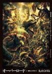 【中古】ライトノベル(その他) オーバーロード 蜥蜴人の勇者たち(4) / 丸山くがね【中古】afb