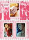 【中古】キャラカード(キャラクター) 桜井琥一 ブロマイドセット(3枚組) 「ときめきメモリアル Girl's Side 3rd Story」【タイムセール】