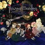 【中古】アニメ系CD TVアニメ『ローゼンメイデン』オリジナルサウンドトラック