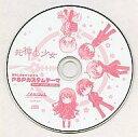 【中古】Windows CDソフト 死神と少女 PSPカスタムテーマ