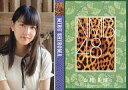 【中古】アイドル(AKB48・SKE48)/CD「カモネギックス」T