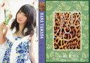 【中古】アイドル(AKB48・SKE48)/CD「カモネギックス」Type-A 初回プレス限定封入特典 山田菜々/CD「カモネギックス」Type-A 初回プレス限定封入特典