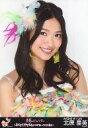 【中古】生写真(AKB48 SKE48)/アイドル/AKB48 北原里英/バストアップ/「AKB48 真夏のドームツアー」会場限定生写真(AKB48Ver)