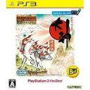 【中古】PS3ソフト 大神 絶景版[Best版]