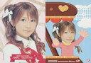 【中古】コレクションカード(ハロプロ)/Hello! Projec