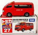 【中古】ミニカー 日産 NV350キャラバン 消防指揮車(レッド/赤箱) 「トミカ No.27」