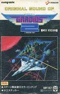 【中古】ミュージックテープ オリジナルサウンド・オブ グラディウス2 MSX版