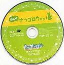 【中古】アニメ系CD うたの☆プリンスさまっ♪-Amazing Aria- 特典ドラマCD 教えて!ナツゴロウ先生!【02P05Nov16】【画】