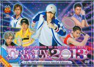 【中古】その他DVD ミュージカル テニスの王子様 10周年記念コンサート Dream Live 2013 〜The 10th Anniversary Special Edition〜[初回限定版 Dream Box]【02P05Nov16】【画】