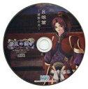 【中古】Windows2000/XP/Vista CDソフト 蒼天の彼方 呂雄篇 -凌雲の志-