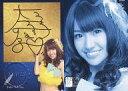 【中古】アイドル(AKB48・SKE48)/AKB48オフィシャルトレーディングカードvol2 Si-021 : 大島優子/直筆サイン入り)/AKB48オフィシャルトレーディングカードvol2【画】