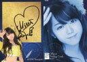 【中古】アイドル(AKB48・SKE48)/AKB48オフィシャルトレーディングカードvol2 Si-030 : 峯岸みなみ/直筆サイン入り)/AKB48オフィシャルトレーディングカードvol2