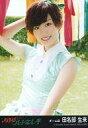 【中古】生写真(AKB48・SKE48)/アイドル/AKB48 田名部