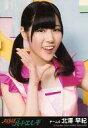 【中古】生写真(AKB48・SKE48)/アイドル/AKB48 北澤早