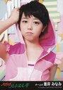 【中古】生写真(AKB48・SKE48)/アイドル/AKB48 峯岸みなみ/清純フィロソフィー ver./CD「ハート・エレキ」劇場盤特典