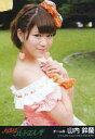 【中古】生写真(AKB48・SKE48)/アイドル/AKB48 山内鈴