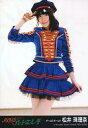 【中古】生写真(AKB48・SKE48)/アイドル/SKE48 松井珠