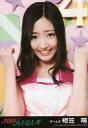 【中古】生写真(AKB48・SKE48)/アイドル/AKB48 相笠萌