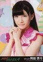 【中古】生写真(AKB48・SKE48)/アイドル/AKB48 岡田奈々/清純フィロソフィー ver./CD「ハート・エレキ」劇場盤特典【10P13Dec14】【画】